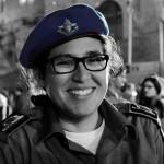 Lone Soldier IDF